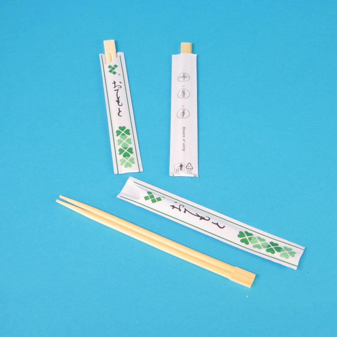Essstäbchen Chopsticks Bambus 21cm in Papierhülle 5x100 Paar