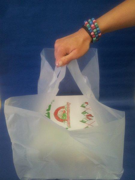 Poly Tragetasche für Pizza- & Tortenkarton 34+34x30cm 100St