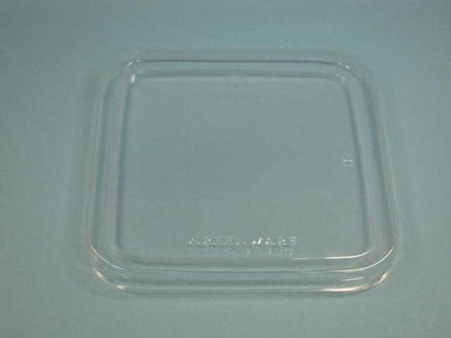 Deckel klar für PLA Snackschale 157x157mm 300St