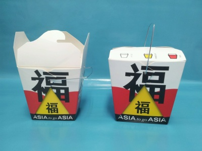"Asia Snackbox mit Henkel ""Asia"" 26oz 750ml 500St"